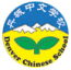 Denver Chinese School Retina Logo